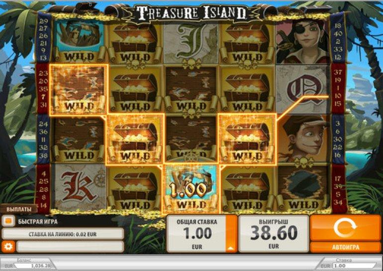 игровые автоматы играть онлайн пираты