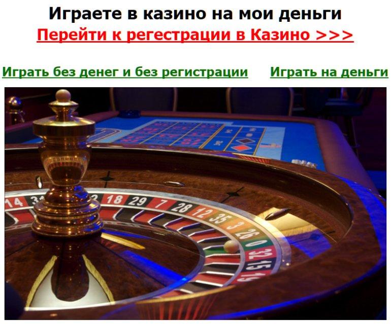 Игровые автоматы онлайн бесплатно ссср