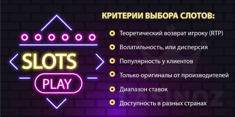 Игровые автоматы дающие максимальную прибыль игровые автоматы за деньги от 1 рублях