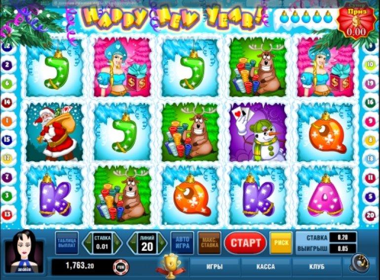 играть в игровые автоматы новый год