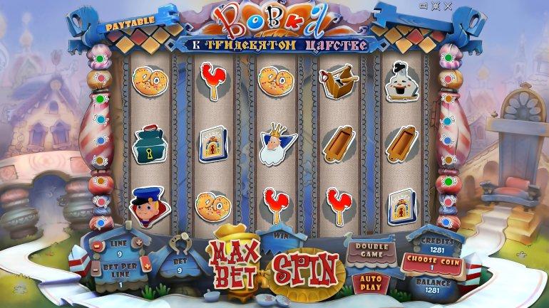 Система игры игровых автоматов игровой автомат сантехника