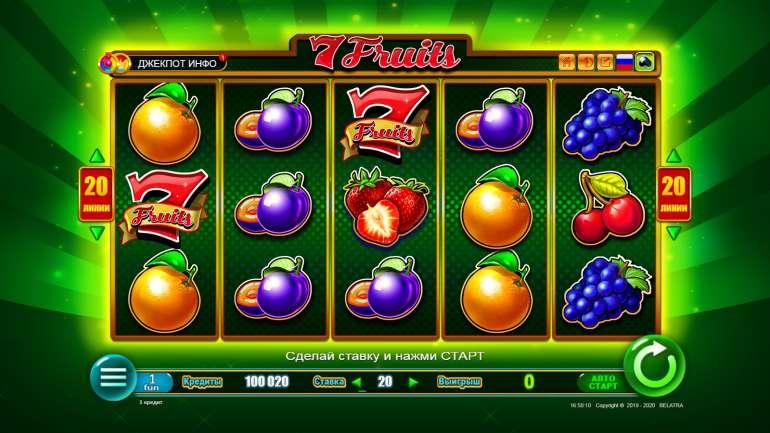 игровой автомат 7 fruits