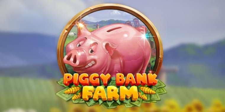 игровые автоматы играть свиньи копилки