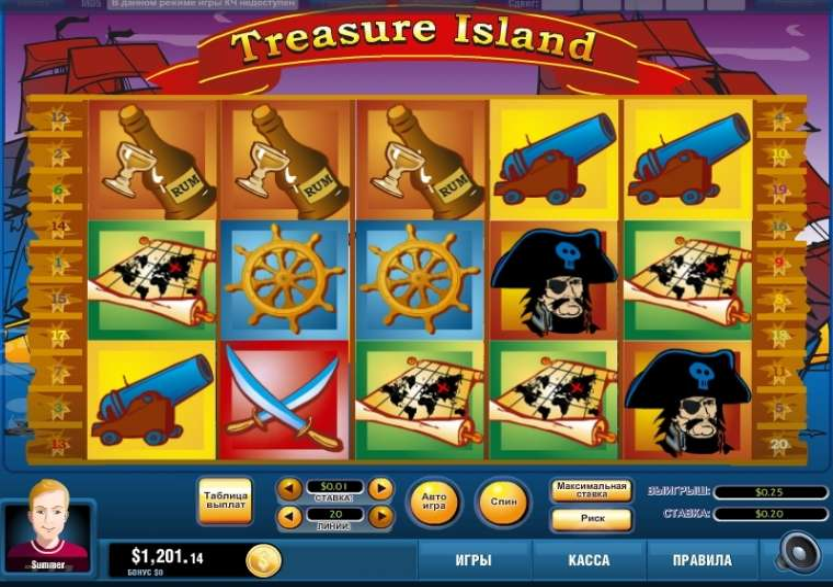Играть остров сокровищ игровые автоматы играть скачать эмулятор игрового автомата клубничка