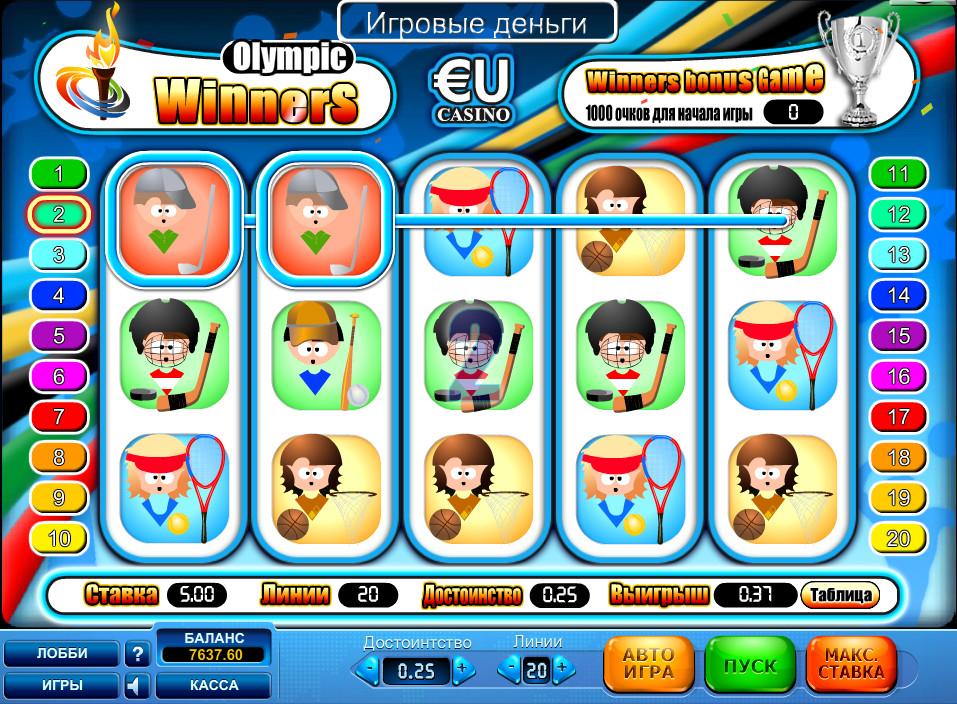 Игровой автомат olympic новые игровые автоматы с бездепозитным бонусом за регистрацию 2021
