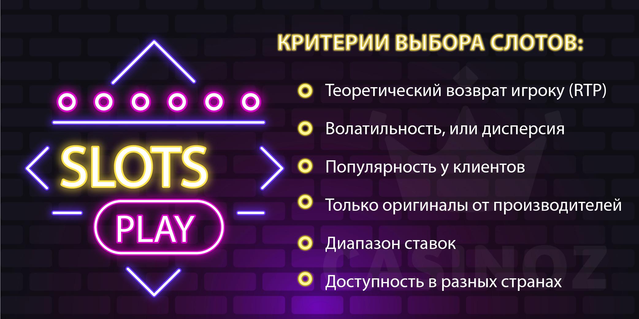 Игровые автоматы дающие максимальную прибыль игровые автоматы в ульяновске новый город рейтинг слотов рф