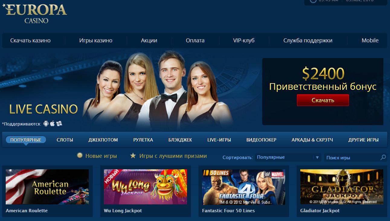 бесплатно казино фортуна онлайн